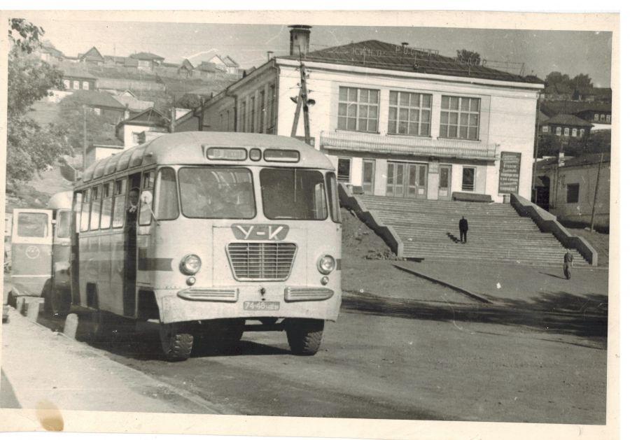 Усть-Катав фото города: Кинотеатр Россия в Усть-Катаве и экспериментальный автобус У-К на базе ЗИЛ-164 в начале 1960.