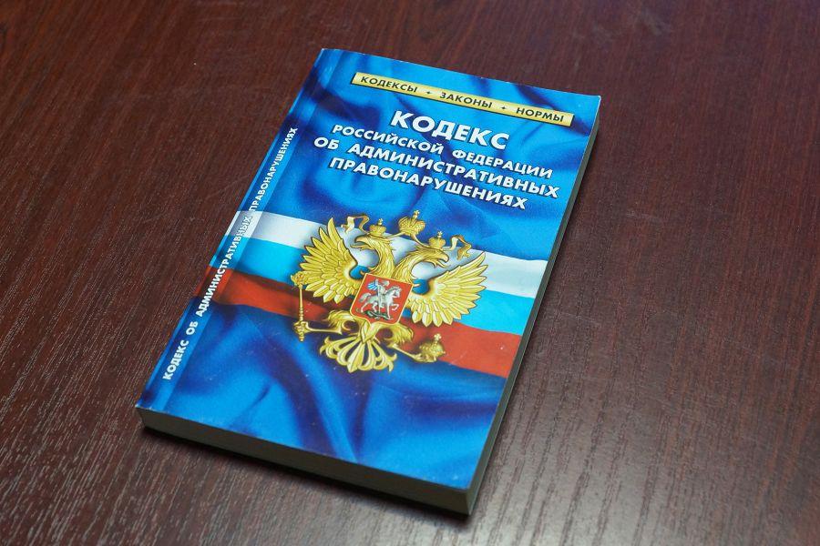 Прокуратурой Усть-Катава выявлены нарушения