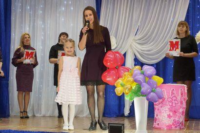 В Усть-Катаве выбрали лучшую маму 21-го века