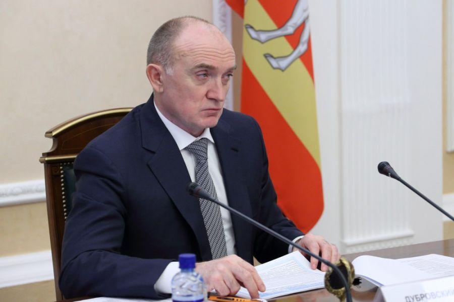 Челябинская область вошла в 10-ку  наилучших  поблагоустройству