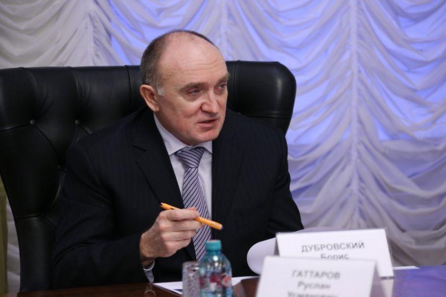 ВЧелябинской области утверждена теория «единого окна для бизнеса»