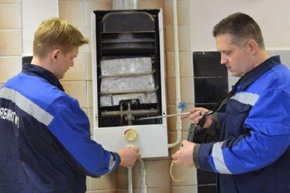 Газовики напоминают устькатавцам о необходимости заключить договор