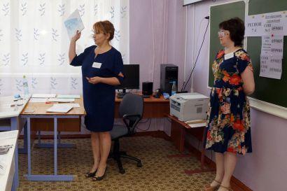 Подведены итоги сдачи ЕГЭ в Усть-Катавском округе