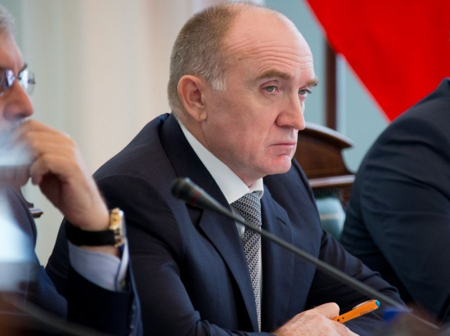 Совещание руководства Южного Урала впервый раз пройдет врежиме онлайн
