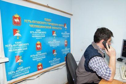 Усть-Катав, что случилось 22 апреля?