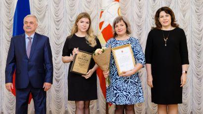 Отличница Усть-Катавского техникума отмечена высокой наградой