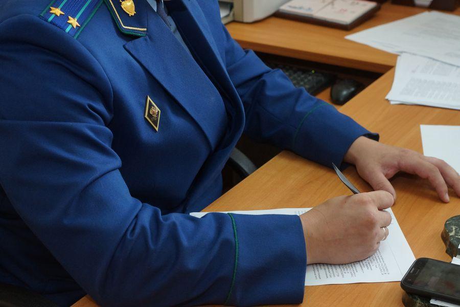 Представитель областной прокуратуры проведёт приём граждан
