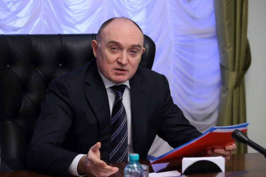 Губернатор поручил создать ряд мер поулучшению экологии Челябинской области