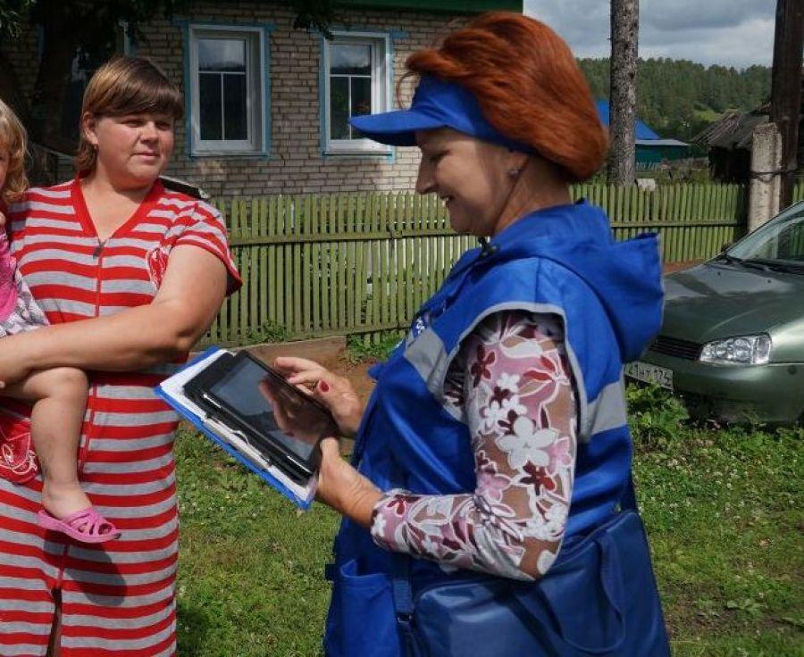 Усть-Катав готовится к переписи населения