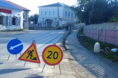 Отремонтирован участок пешеходной дорожки