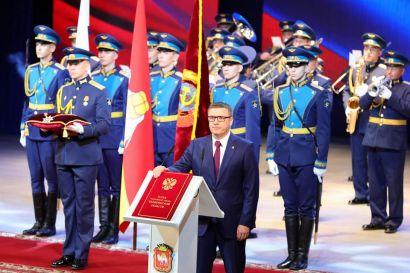 В Челябинске состоялась инаугурация Алексея Текслера