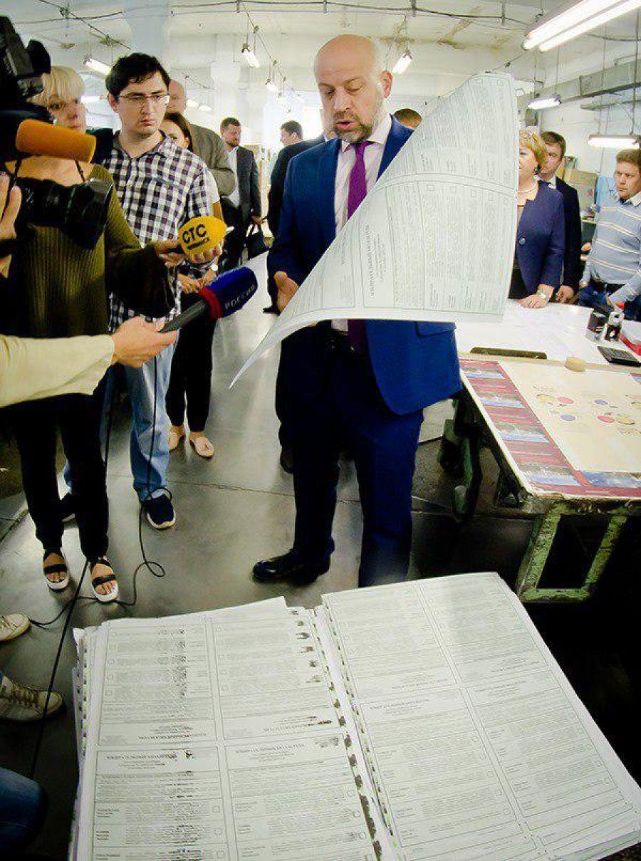 Избирательные бюллетени напечатаны, выборы в Челябинской области не за горами
