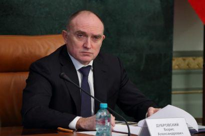 Губернатор Челябинской области проведет совещание с главами муниципалитетов