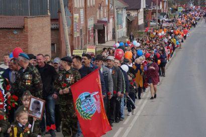 Традиционного шествия 9 Мая в Усть-Катаве не будет