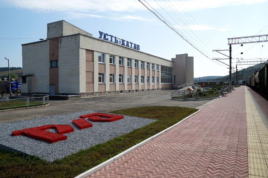 7августа в Российской Федерации отмечают День железнодорожника